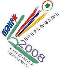 Logan Lynx Soccer Logo