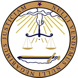 Massachusetts Supreme Judicial Court - Image: Supreme Judicial Court of Massachusetts