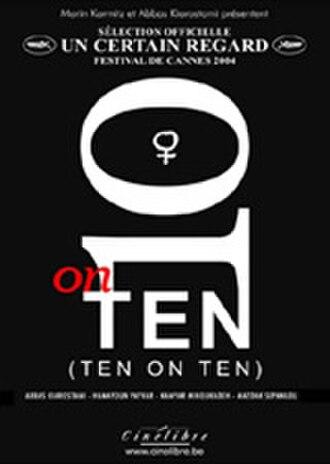 10 on Ten - Image: Tenontenposter