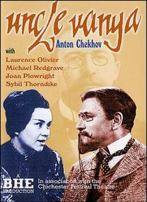 Uncle Vanya (1963 film) - Image: Uncle Vanya 1963