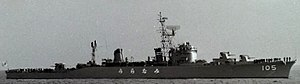 wiki Japanese destroyer Uranami ()
