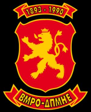 VMRO-DPMNE - Image: VMRO DPMN Elogo