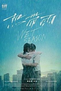 <i>Wet Season</i> (film) 2019 film directed by Anthony Chen