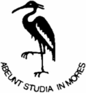 Wanstead High School - Image: Whs logo