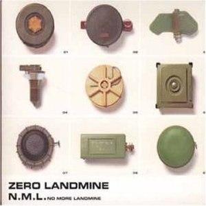 Zero Landmine - Image: Zero landmine