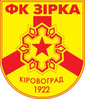 FC Zirka Kropyvnytskyi - Emblem 2008–11