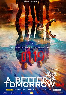 A Better Tomorrow - 英雄本色2018.jpg