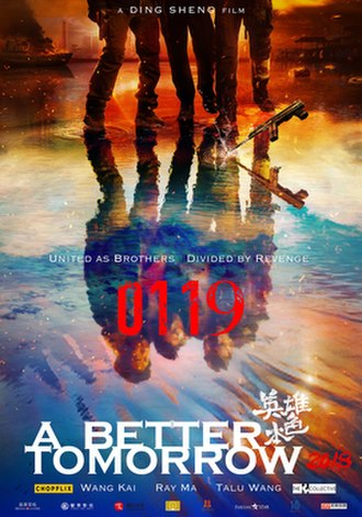 A Better Tomorrow 2018 - Film poster