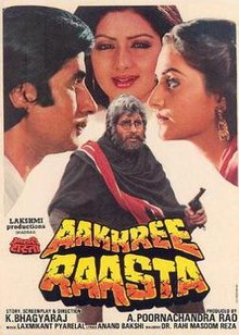 Aakhree Raasta (1986) SL YT - Amitabh Bachchan, Sridevi, Jayapradha