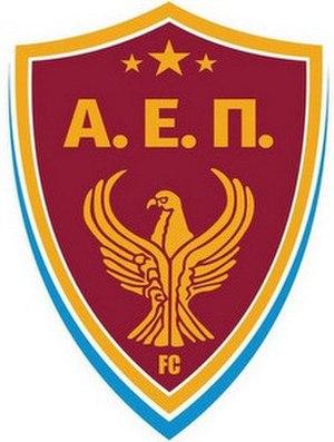 AEP Karagiannia F.C. - Image: Aepkaragianniafc