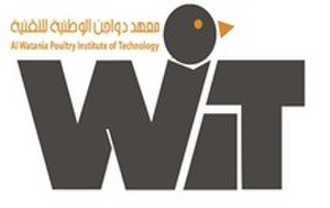 Al-Watania Poultry Institute of Technology (WIT) - Seal of the WIT