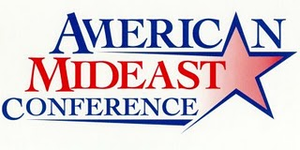American Mideast Conference - Image: American Mideast Conference logo