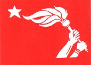 All Nepal Democratic Youth Association - ANDYA flag