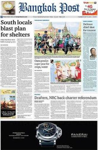 Bangkok Post - Image: Bangkok Post paper