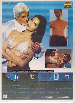 Boom (film) - Film poster