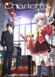 <i>Charlotte</i> (TV series) 2015 Japanese anime series