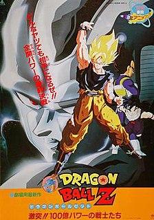<i>Dragon Ball Z: The Return of Cooler</i> 1992 film by Daisuke Nishio
