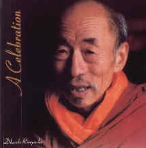 Dhardo Rimpoche - Image: Dhardo Rimpoche