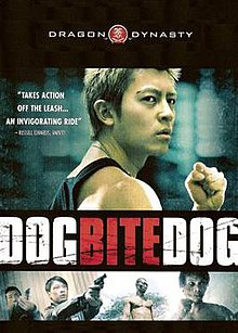 Dog Bite Dog FilmPoster.jpeg