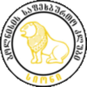 FC Sioni Bolnisi - Old Logo