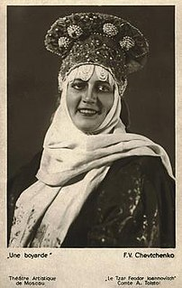 Faina Shevchenko Russian actor