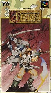 <i>Feda: The Emblem of Justice</i> 1994 video game