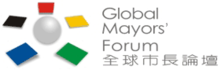 Global Mayors Forum Logo.PNG