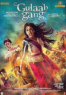 Gulaab Gang (2014) - Hindi Movie