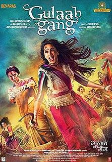 <i>Gulaab Gang</i> 2014 film by Soumik Sen