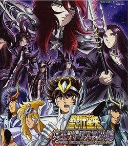 List of Saint Seiya antagonists - Wikipedia