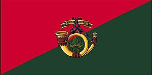The Halifax Rifles (RCAC) - The camp flag of The Halifax Rifles (RCAC).