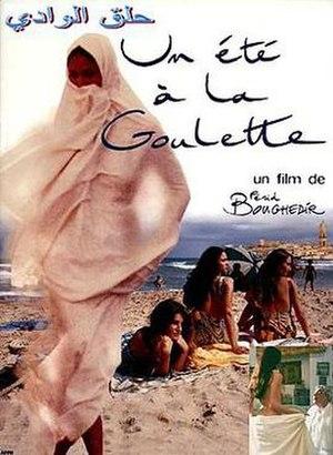 A Summer in La Goulette - Image: Halqelwadi
