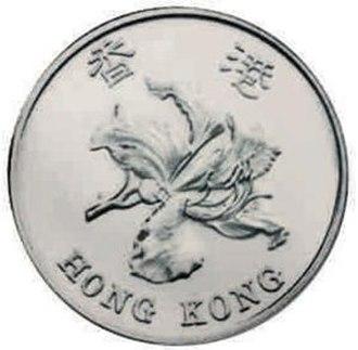 Dollar (Hong Kong coin) - Image: Hk 1dollarcoina