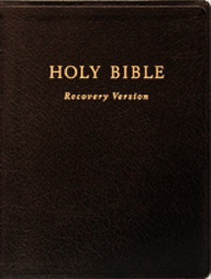 Recovery Version - Image: Holy Bible Recovery Version