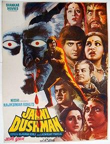 Jaani Dushman (2002) SL DM -  Sunil Dutt, Rekha, Shatrughan Sinha, Sanjeev Kumar, Neetu Singh, Jeetendra, Reena Roy, Vinod Mehra, Aruna Irani, Madan Puri, Amrish Puri, Shakti Kapoor and Premnath