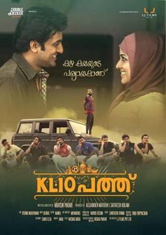 KL 10 Patthu - Theatrical poster