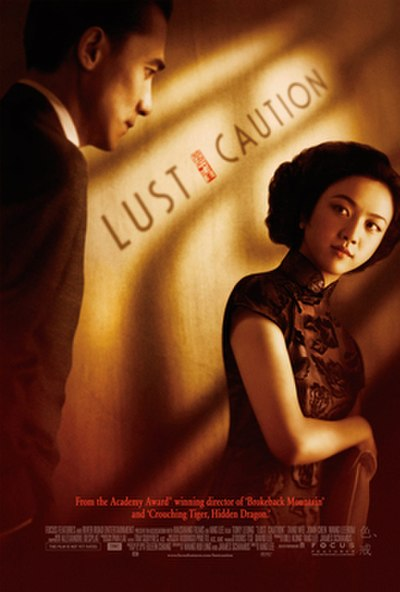 Picture of a movie: Lust, Caution