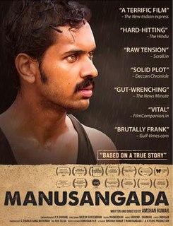 <i>Manusangada</i> 2017 film directed by Amshan Kumar