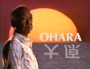 Ohara (TV series) - Pat Morita as Ohara