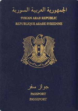 Syrian passport - Syrian passport front cover