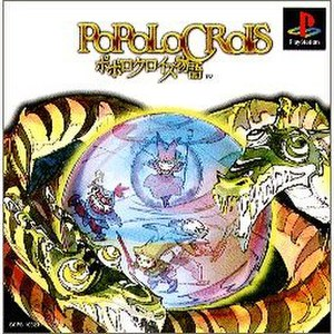 Epics (company) - Cover of the original 1996 PlayStation video game adaptation.