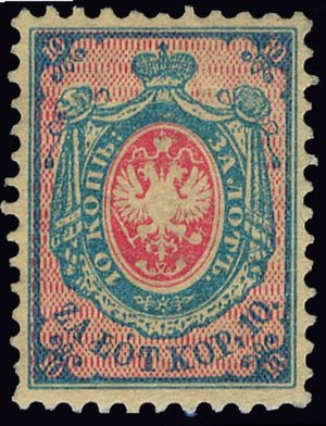 Postage stamps and postal history of Poland - Poland Number 1