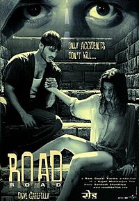 Road (2002) - Vivek Oberoi, Manoj Bajpai and Antara Mali