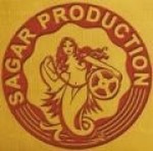 Sagar Movietone - Image: Sagar Movietone logo