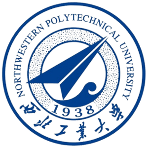 Northwestern Polytechnical University - Image: Seal of NWPU