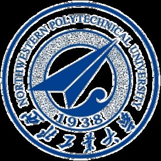 Northwestern Polytechnical University - Image: Seal of NWPU