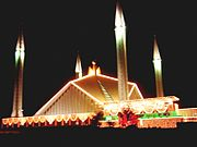 King Faisal Mosque in Islamabad, Pakistan, by Turkish architect Vedat Dalokay, was financed by approximately 1976 SAR130 million (2006 US$120million) from the Kingdom of Saudi Arabia