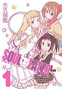 what is soul eater not