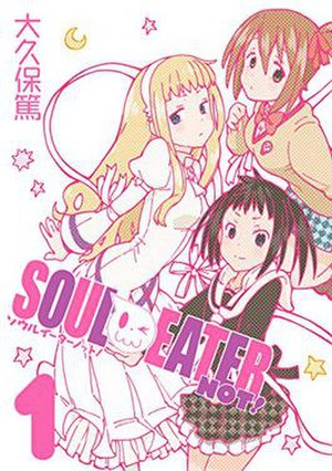 Soul Eater Not! - Cover of Soul Eater Not! volume 1 by Gangan Comics featuring main characters (from left to right) Anya Hepburn, Tsugumi Harudori and Meme Tatane.