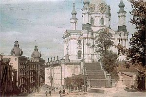 Andriyivskyy Descent - St. Andrew's Church seen during World War II. Note the two cupolas on the building adjacent to the church; they have since been removed during Soviet times.